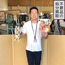 不要品処分・不用品買取|なんでも屋「便利屋さん本舗 神奈川横浜」