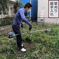 草刈り代行|なんでも屋「便利屋さん本舗 神奈川横浜」